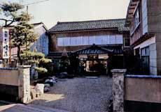 金峰荘 <佐渡島>