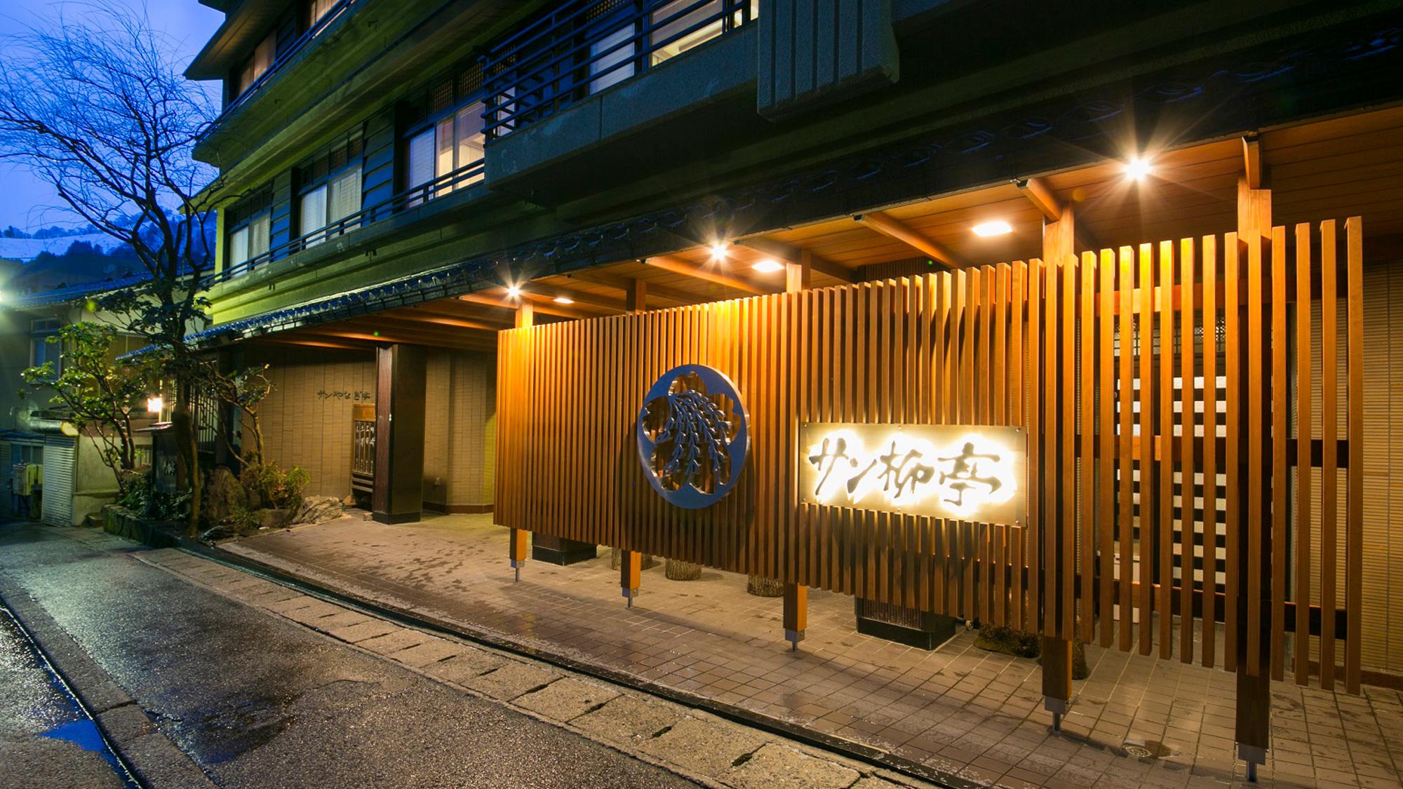 3月に夫婦で宇奈月温泉に行くので、落ち着きある宿を教えてください