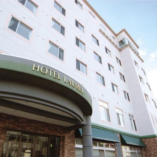 天然温泉 ホテル ローレル<北海道>...