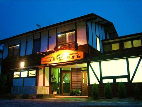 川澄屋 茶房宿の施設画像