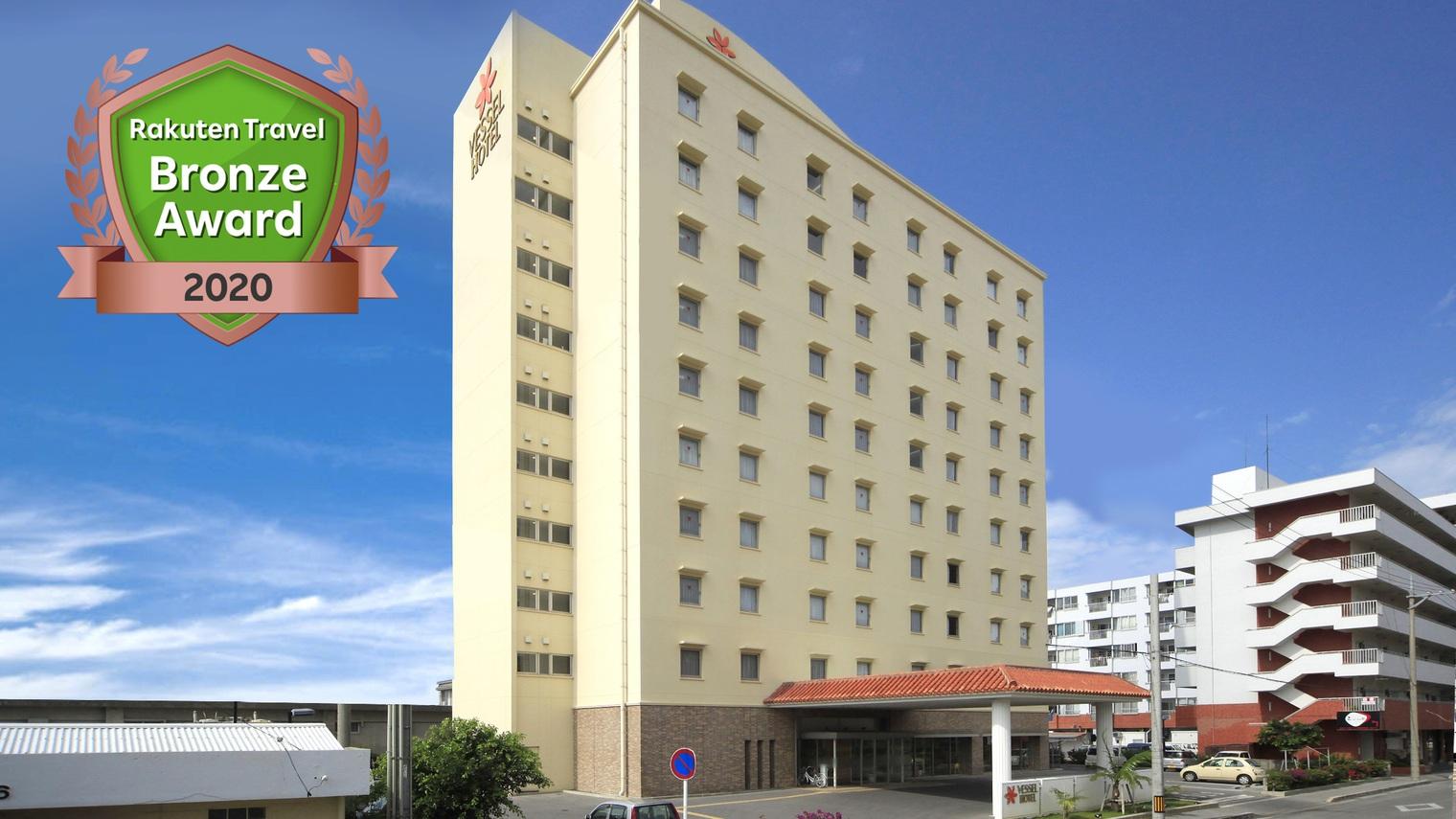 ベッセルホテル石垣島(全室禁煙)<石垣島...