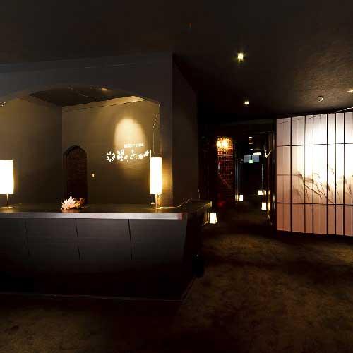 箱根湯本大平台温泉 満天の星 画像