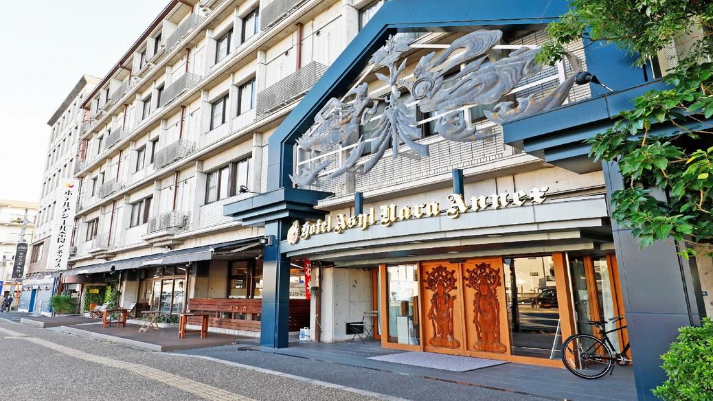 ホテルアジール奈良アネックス...