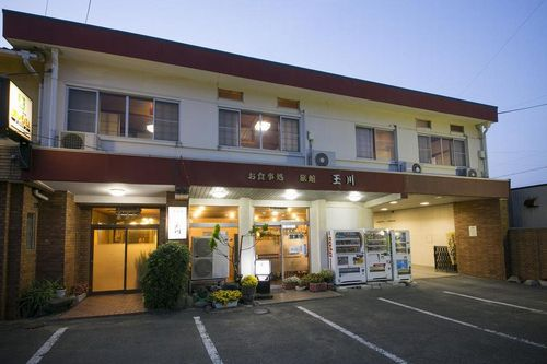 愛知渥美半島 魚と貝のうまい店 お食事・旅館 玉川...