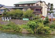 料理旅館 宇治川