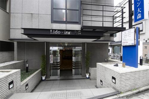 カプセルホテル リード・イン 大森
