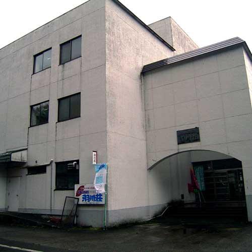 中子沢温泉 木ノ葉石の湯 羽川荘