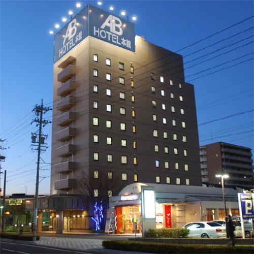 ABホテル三河安城 本館...