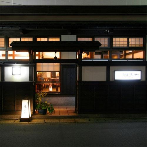 湯田川温泉 珠玉や(たまや)山形県