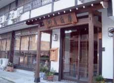 丸田屋旅館