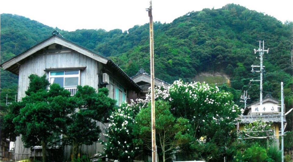 民宿 橋本荘の外観