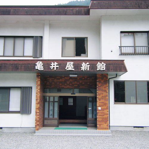 亀井屋旅館