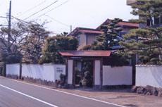 尾張温泉郷 料理旅館 湯元館 その1