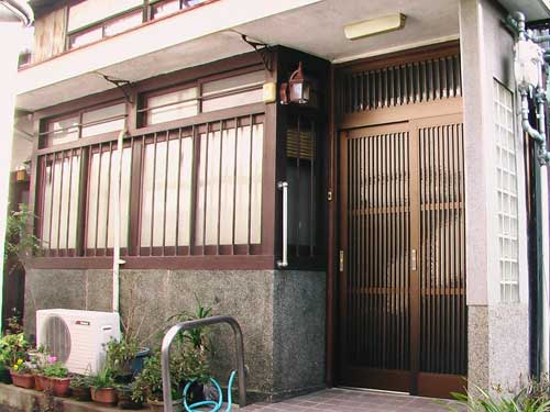 ほっこりする京の町屋 上野屋...