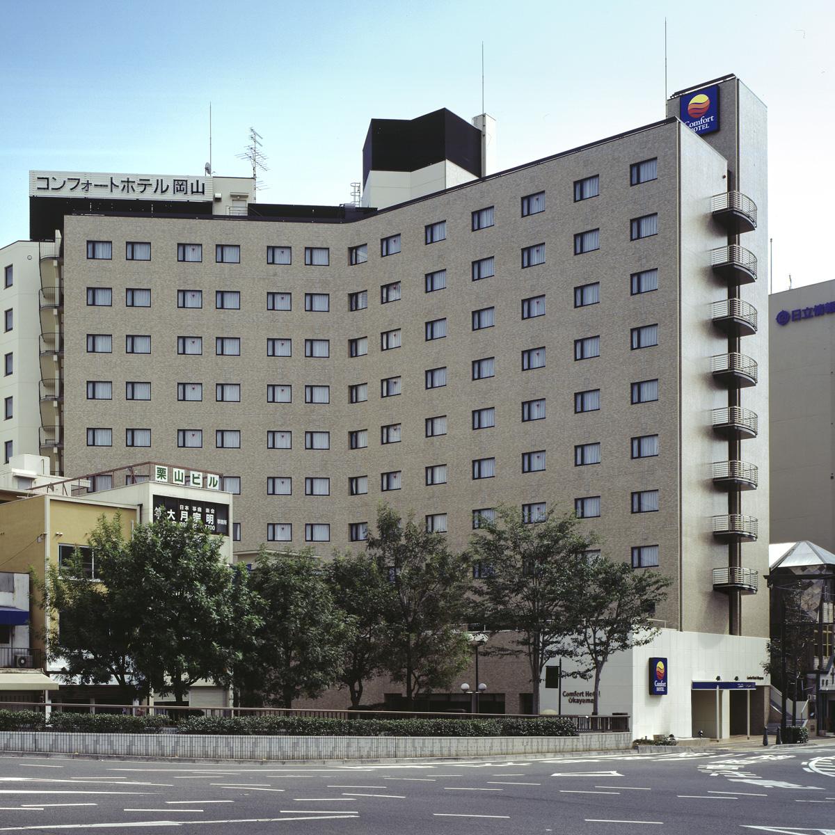 コンフォートホテル岡山...