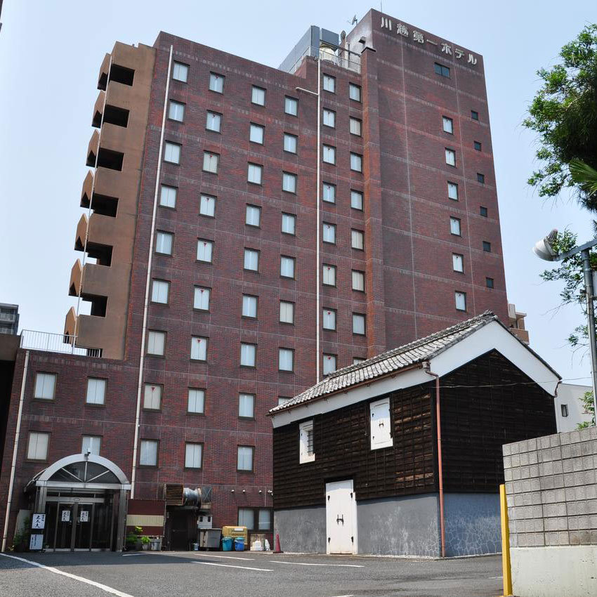 川越第一ホテル