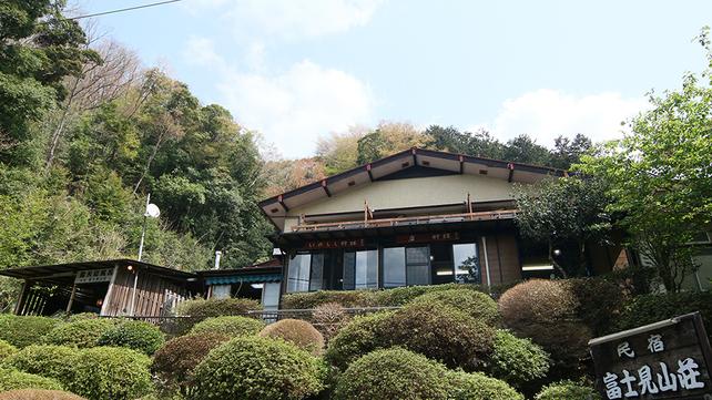 富士を見る 天城路の小さな旅の隠れ宿 富士見山荘...