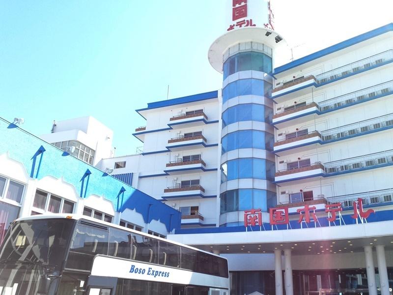 南国ホテル(伊東園グループ) その1