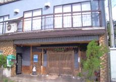 松山会館の外観