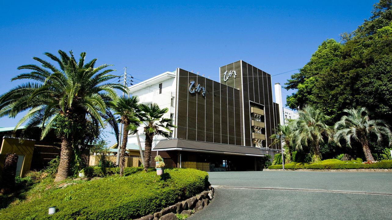 三谷温泉 ひがきホテル...