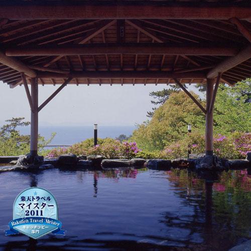 三谷温泉 ひがきホテル 画像