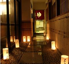 七釜温泉 奥澤旅館 画像