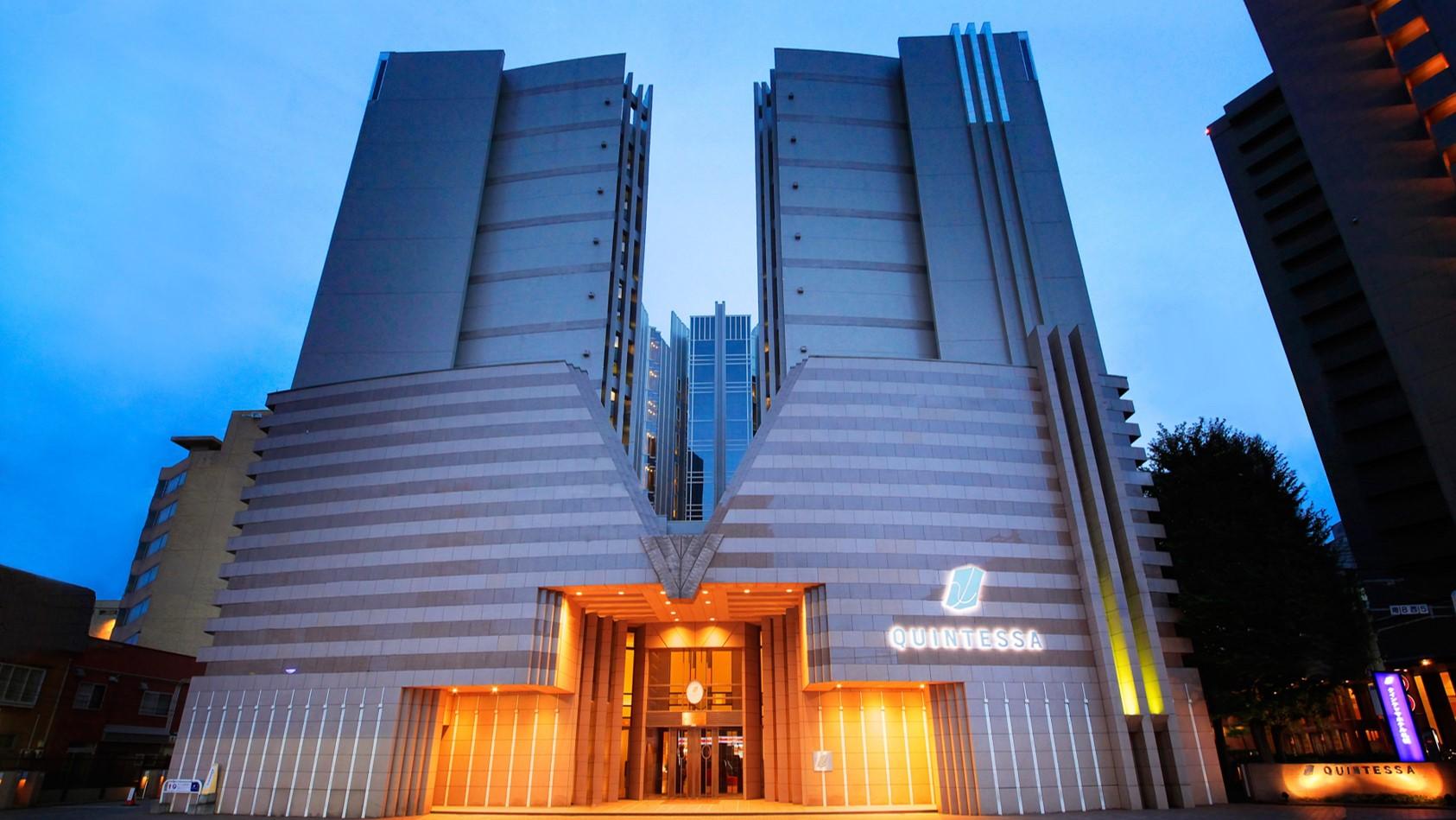 クインテッサホテル札幌...
