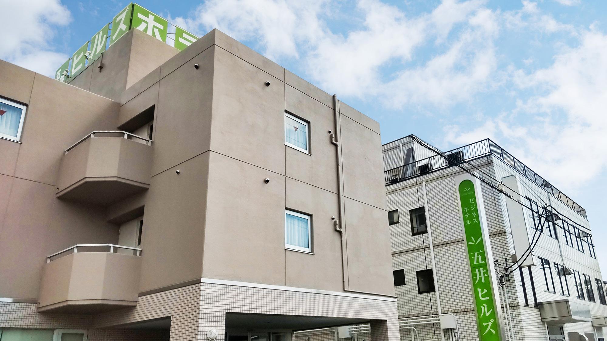 ビジネスホテル五井ヒルズ 五井駅前