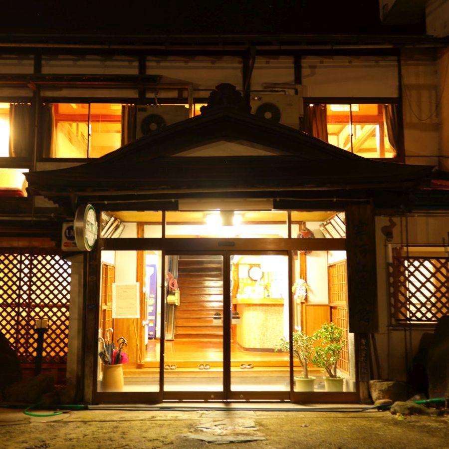 かみのやま温泉 寒河江屋旅館