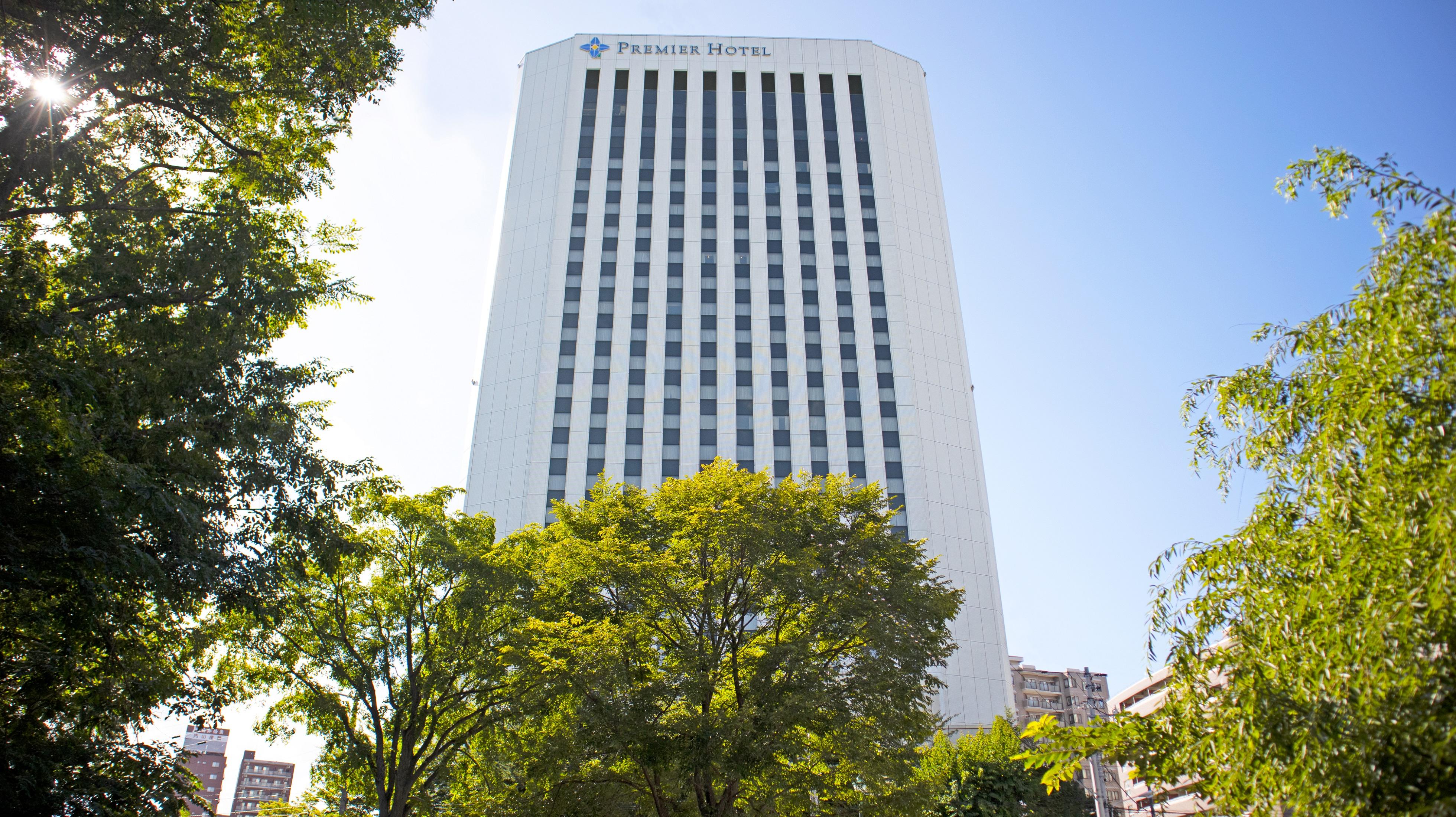 プレミアホテル 中島公園 札幌(旧:ノボテル札幌)...
