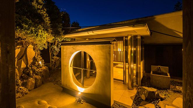 強羅温泉でのんびりできる静かな雰囲気の温泉宿を教えて下さい。