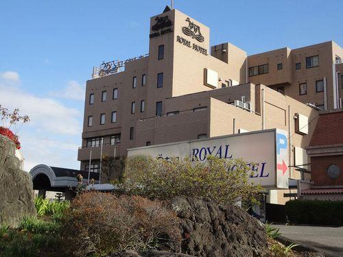 ロイヤルホテル うお八の施設画像