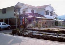 民宿 前田屋