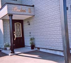 ビジネスホテル ブドリ