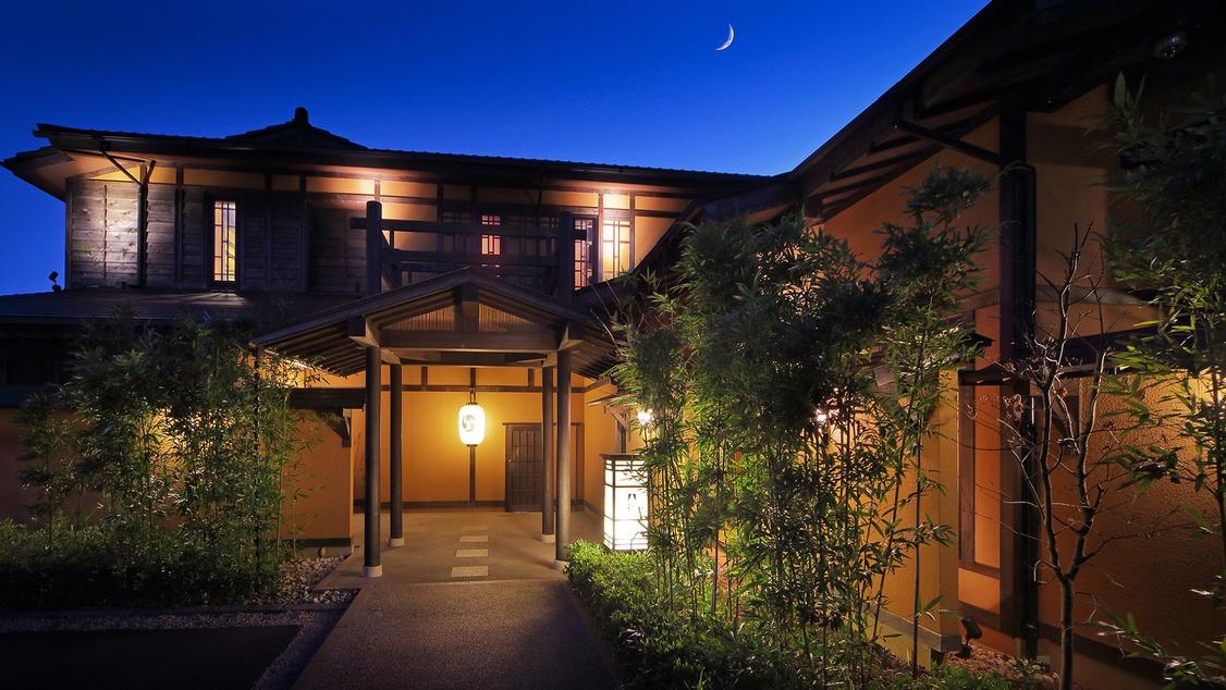 伊豆高原温泉 全室露天風呂付 二階家離れの宿 お宿うち山...