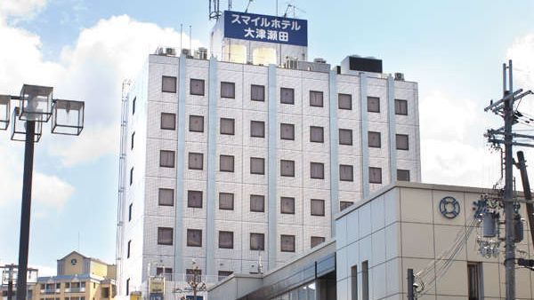 スマイルホテル大津瀬田...