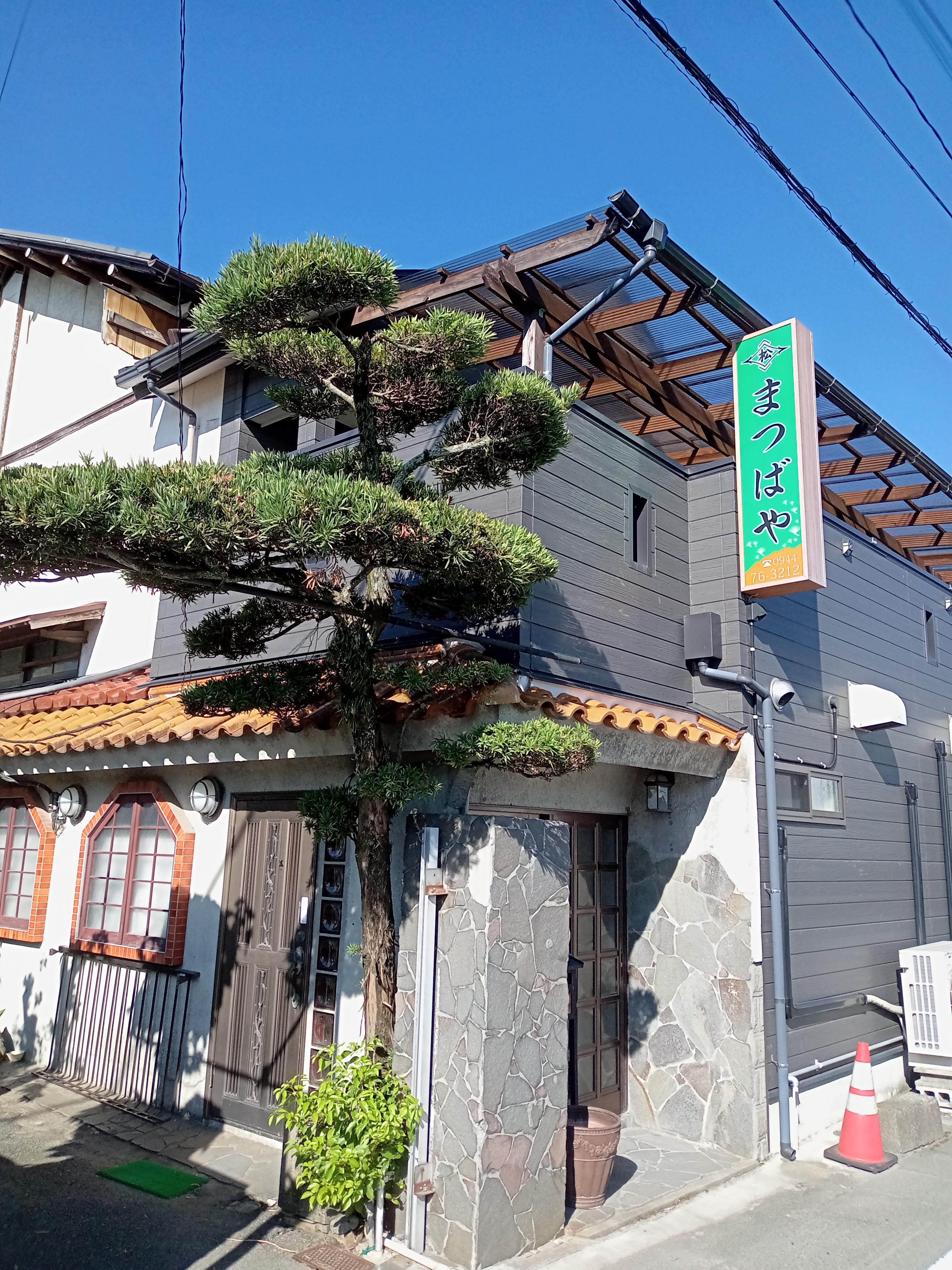 ビジネス旅館松葉屋(旧:ビジネス大和)の外観