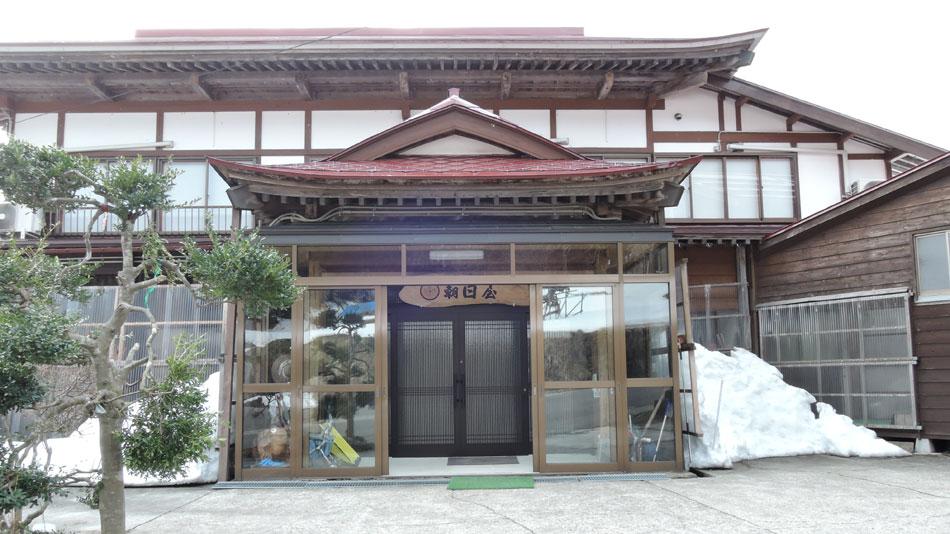 民宿 朝日屋