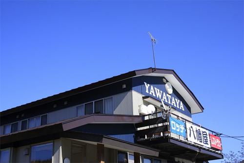 ロッジ&レストラン八幡屋<長野県>...