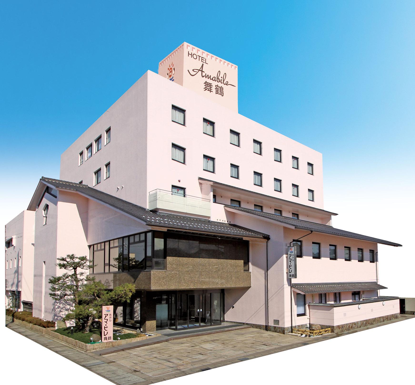 ホテル アマービレ舞鶴...