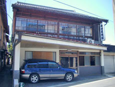 持田屋旅館の施設画像