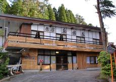 大岳温泉 旅館 泉水荘