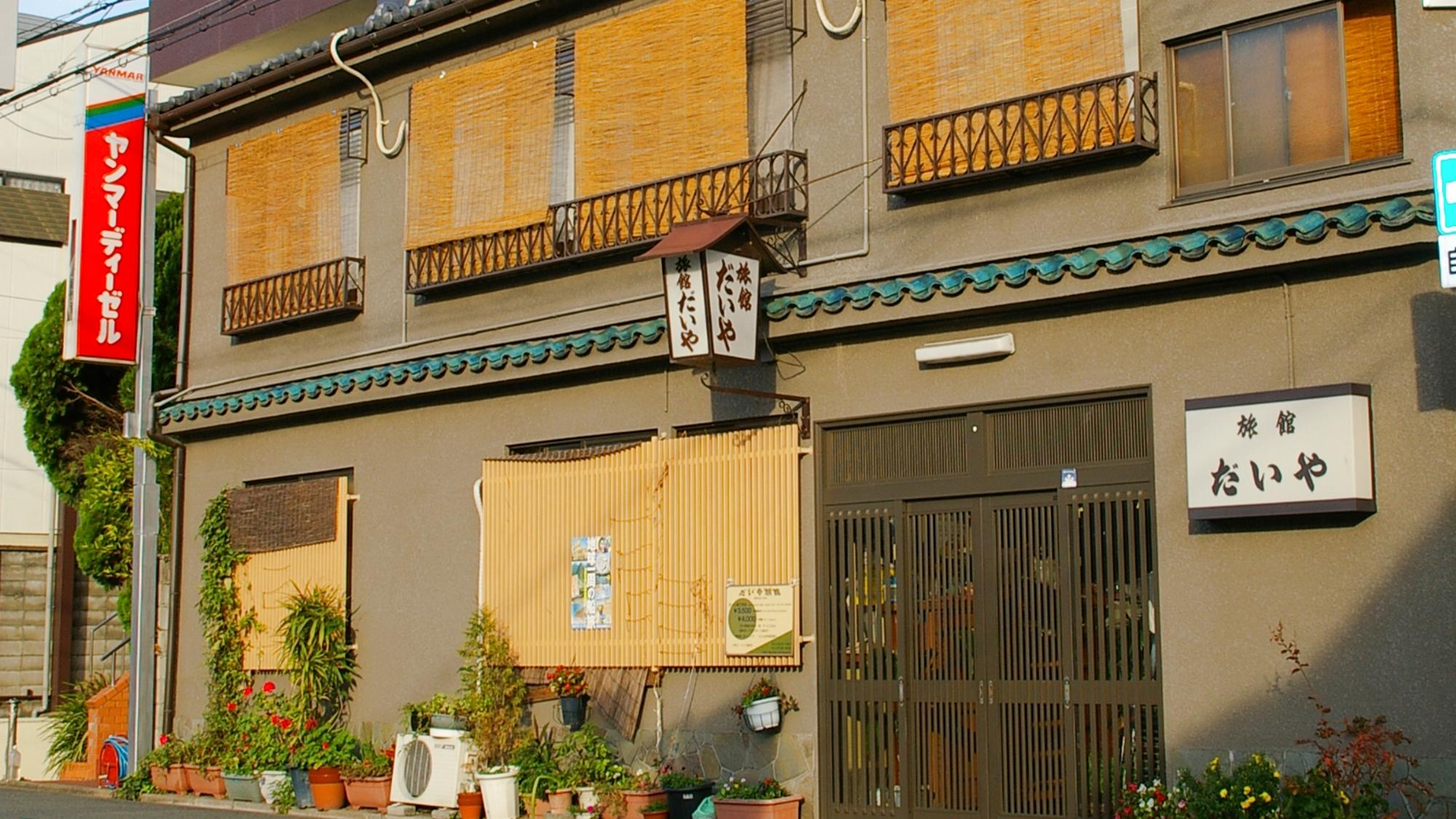 京都三十三間堂の近くで、和室の大部屋のあるおすすめ宿は?