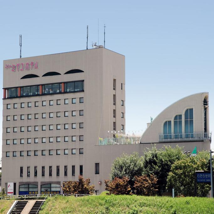 ニューミヤコホテル足利本館