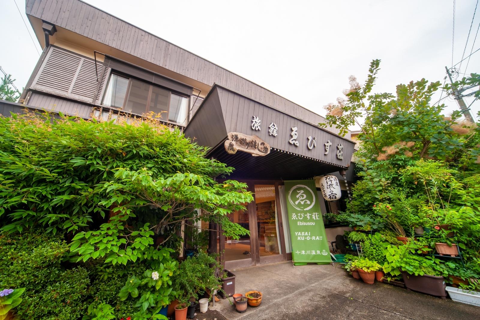 十津川温泉郷 ゑびす荘