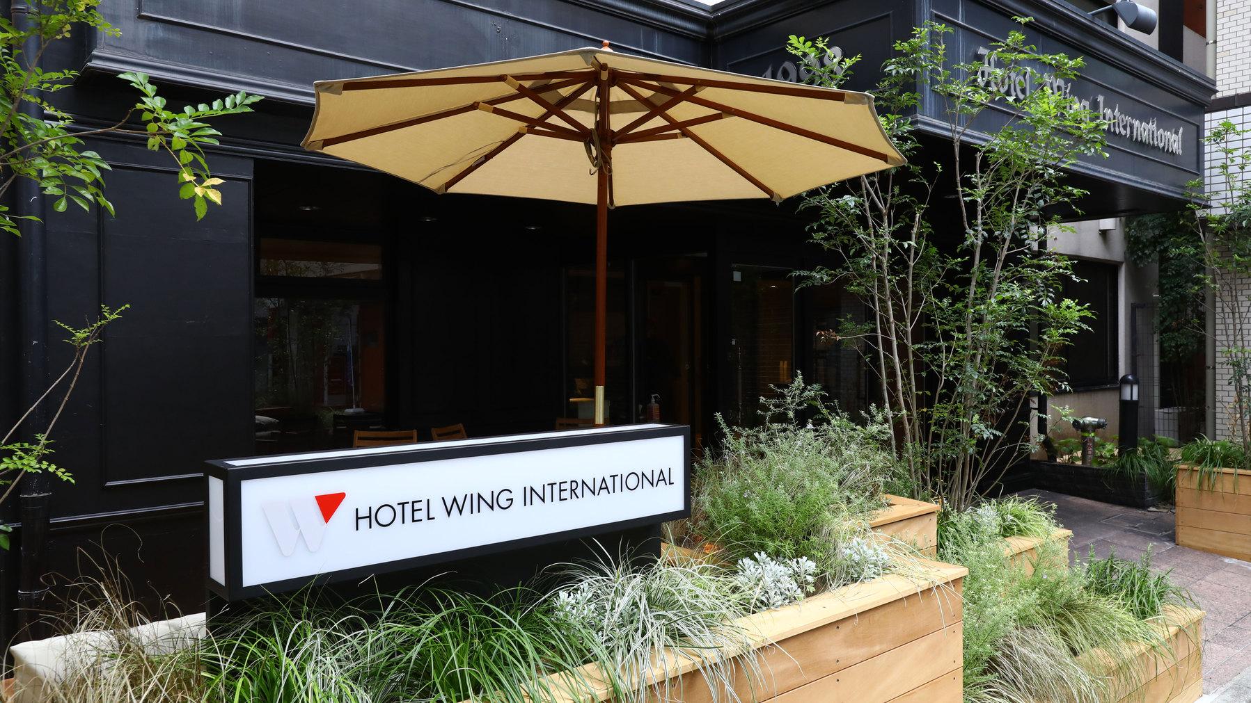 ホテルウィングインターナショナル後楽園 その1