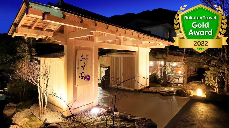 ナイトツアーのチケット付きプランがある、女子旅にオススメの昼神温泉の宿を教えて!