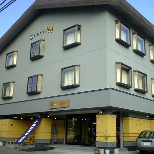 イトムカの入り江に行くツアーに参加したいと計画中。十和田神社から1時間以内のホテル