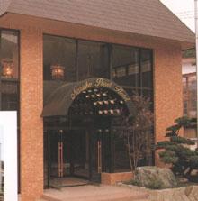 鳴子パールホテル いで湯亭