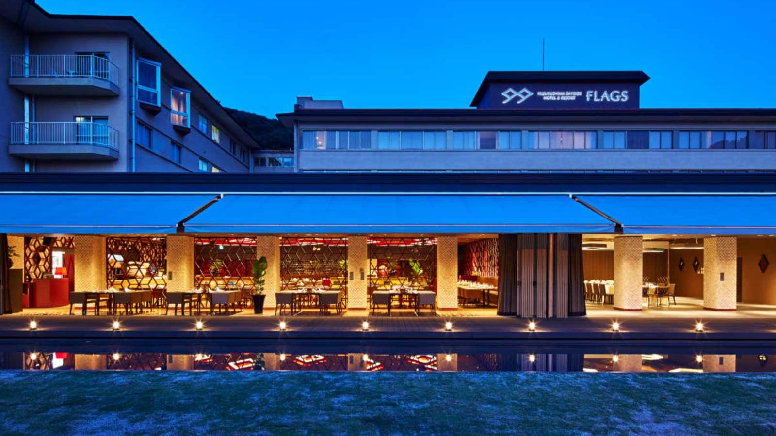 九十九島ベイサイドホテル&リゾート フラッグス...